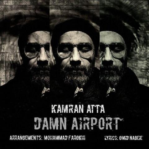 دانلود موزیک جدید کامران عطا فرودگاه غم