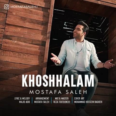 دانلود موزیک جدید مصطفی صالح خوشحالم