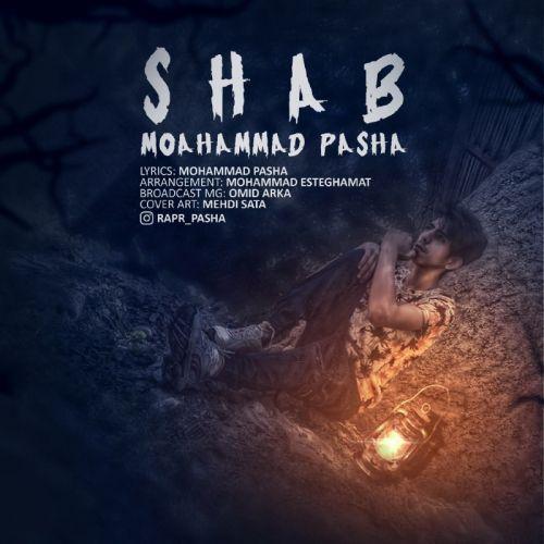 دانلود موزیک جدید محمد پاشا شب